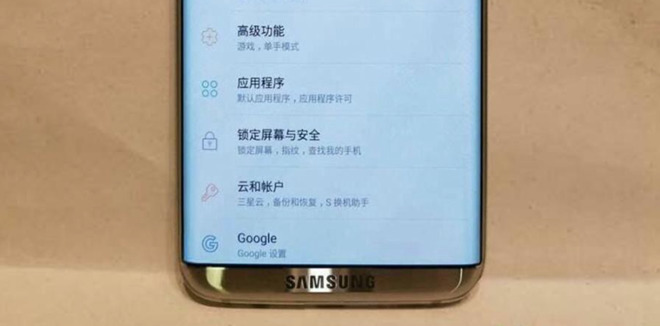 With Apple's 'iPhone 8' rumored to ditch home button, 'Galaxy S8' leak suggests Samsung following suit